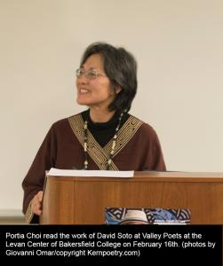 Portia Choi